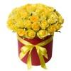 Цветы в коробке «Желтые Розы»